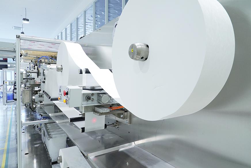 Anyang Factory